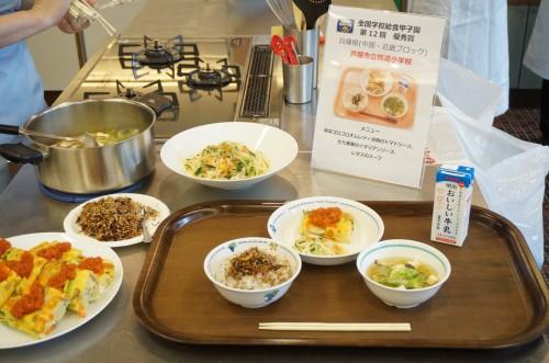 兵庫県の学校給食