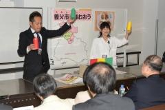 兵庫県 養父市学校給食センター