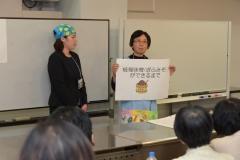 岐阜県 岐阜中央中学校給食共同調理場
