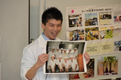 神奈川県 横須賀市立池上小学校