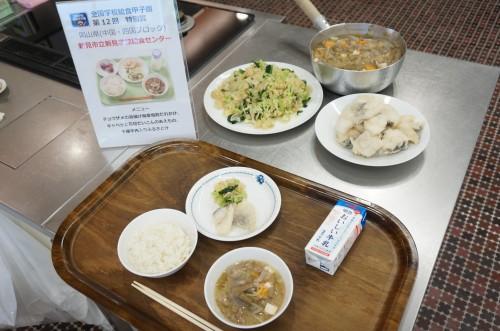 岡山県の学校給食